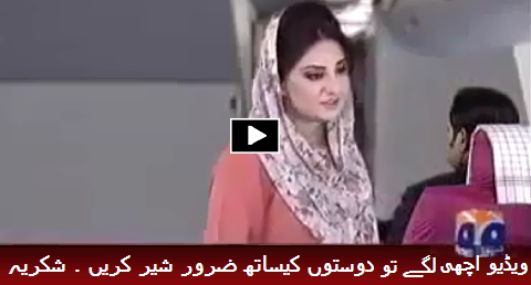 Pakistani Air Hostess