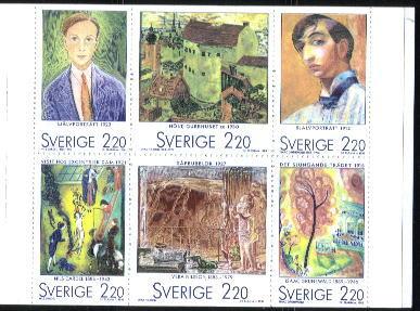 1988年スウェーデン王国 絵画の中の犬の切手