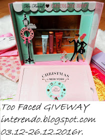 TOO FACED GIVEWAY!
