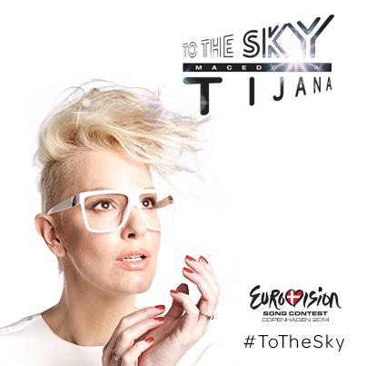 "ARY Macedonia 2014 >> Tijana Dapčević ""To the sky"" - Página 2 Tijana+digital+release"