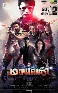 Maayavan (2017)