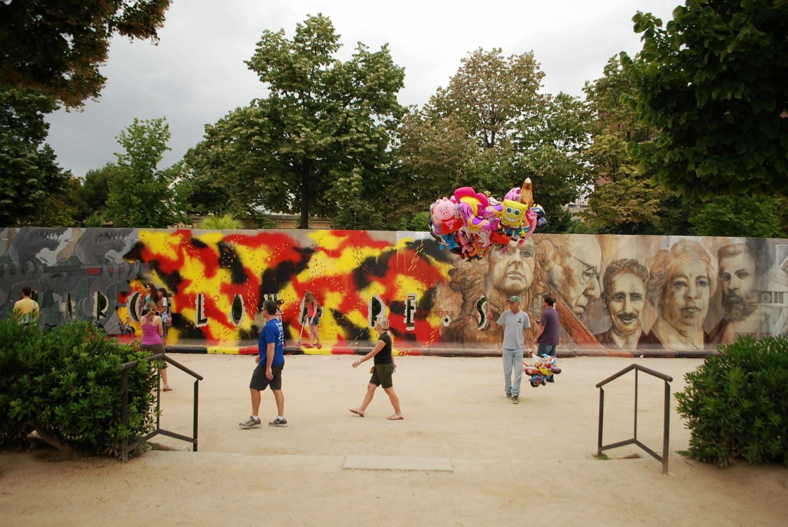 Парк Цитадели (Сьютаделья, Ciutadella), Барселона, Каталония, Испания. Parc de la Ciutadella, Barcelona, Catalonia, Spain