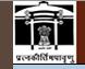 Archaeological Survey of India Recruitment 2015