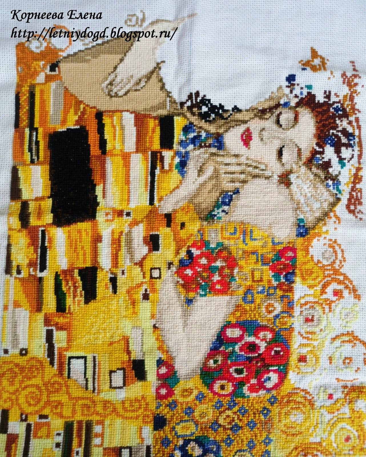 """Вышивка крестом картина Густава Климта """"Поцелуй"""""""