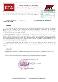 Solicitamos al Gerente de la Extinta Agencia Andaluza del Agua que solucione definitivamente los pr