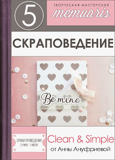 http://memuaris.blogspot.ru/2015/05/clean-and-simple-1.html