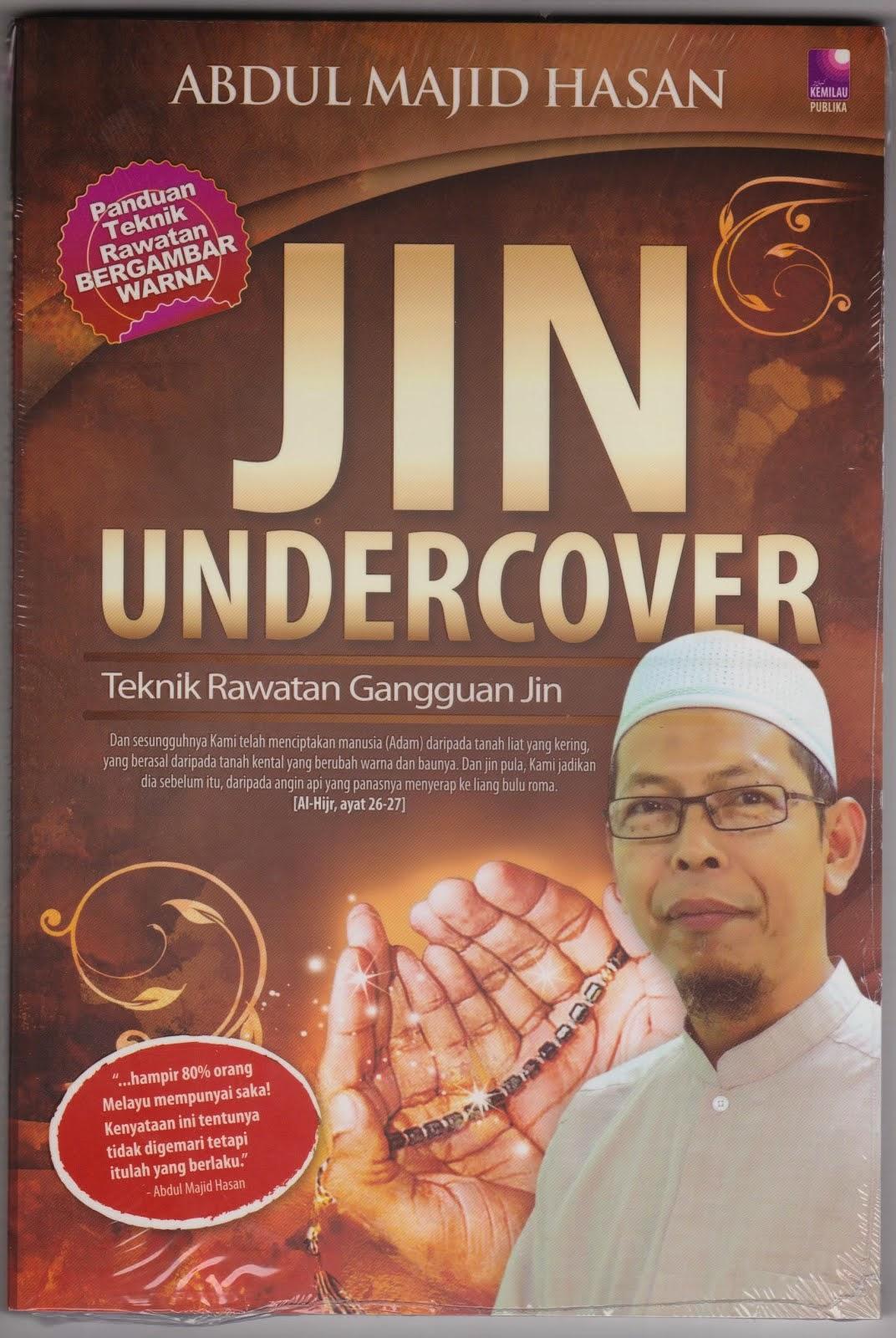 Jin Undercover Teknik2 Rawatan