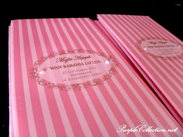 Pink Stripes Wedding Invitation Card, Pink Stripes, Pink, Stripes, Wedding, Invitation Card, Invitation, Card