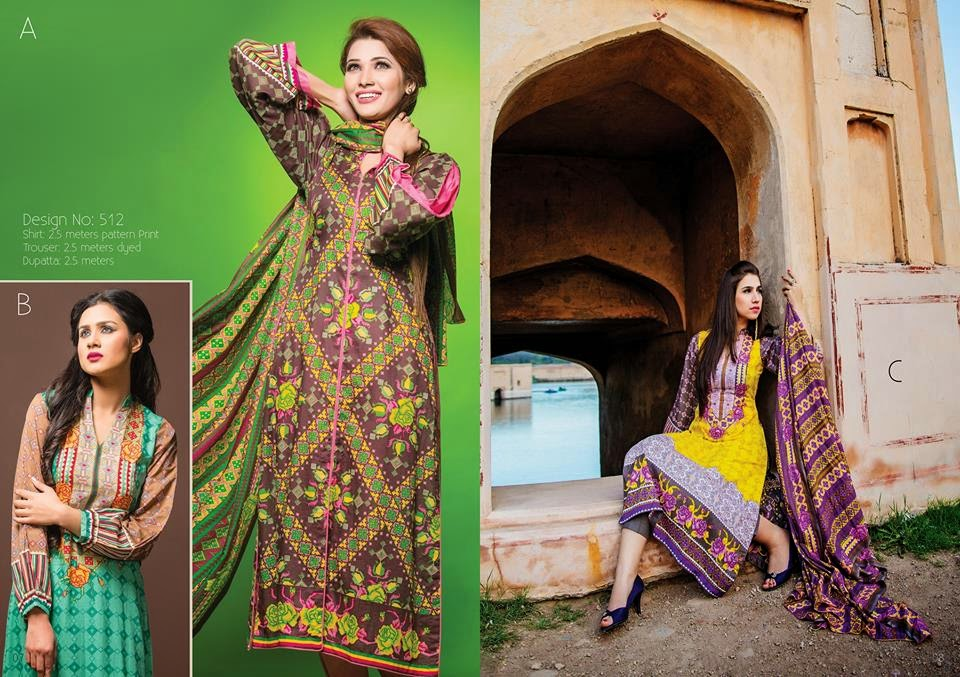 colorful summer lawn collection 2015