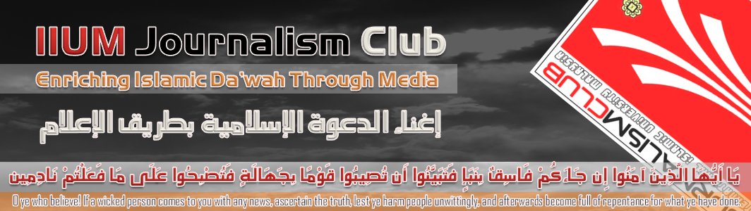 Gallery of IIUM Journalism Club