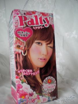 palty hair dye instructions