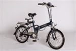 HummingBike Electric Bikes