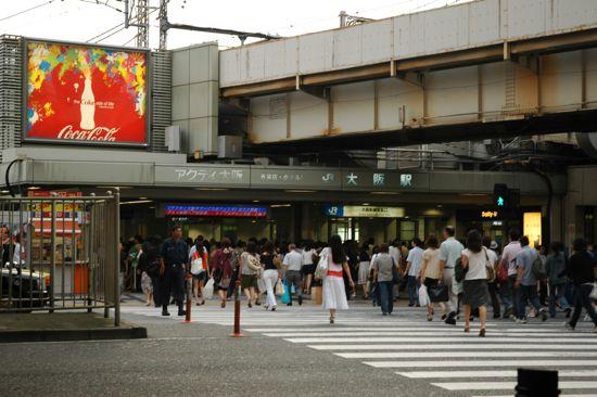 Umeda JR Station Osaka Japan