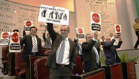 Votación ilegal del PRI aprueba nuevo código electoral