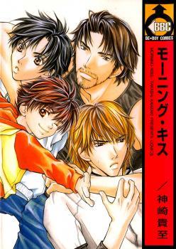 Morning Kiss Manga
