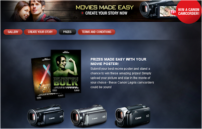 Canon Legria 'Movies Made Easy' Contest