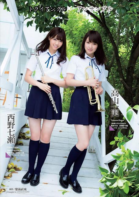 Nogizaka46 乃木坂46 Weekly Playboy No 39-40 2015 Images 2