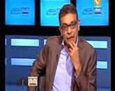 - برنامج نصف ساعه مع جمال فهمى -  حلقة السبت 15-11-2014