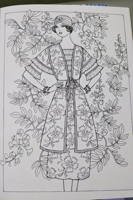 maganda coloring pages - photo#6