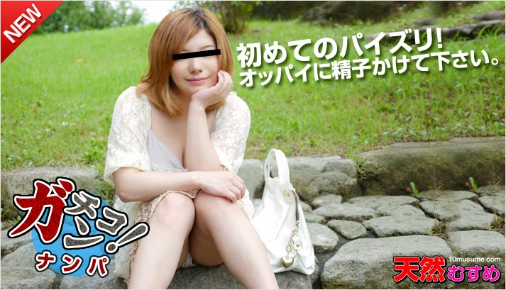 10musume_20141205 10musume2-05 08160