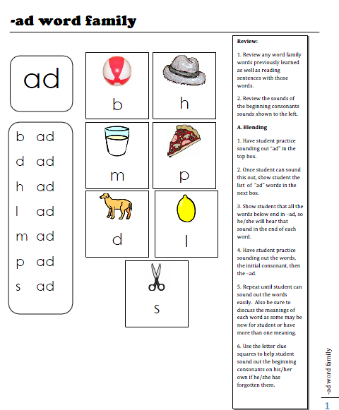 Short Vowel A: -ad Word Family Worksheets ~ TJ Homeschooling