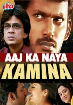 Aaj Ka Naya Kamina Download 2015 Hindi Dubbed Movie Download 300MB