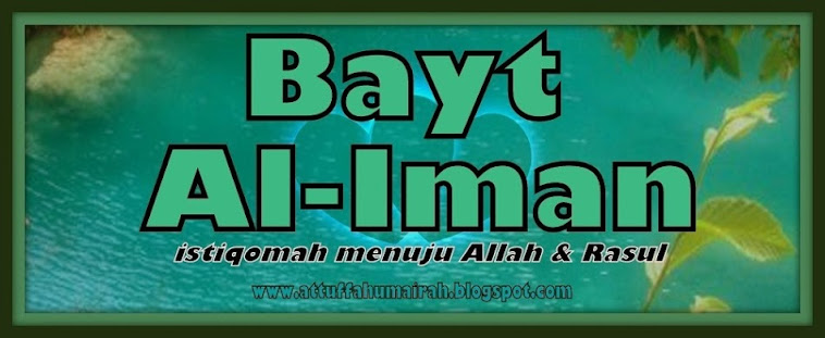 Bayt Al-Iman