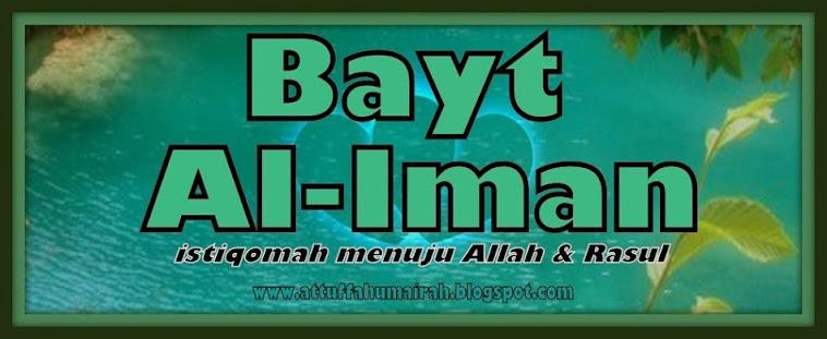 Bayt Al-Iman