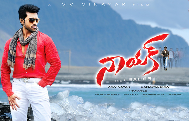 naayak mp3 songs