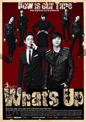 Xem Phim Sự Nghiệp Âm Nhạc 2011