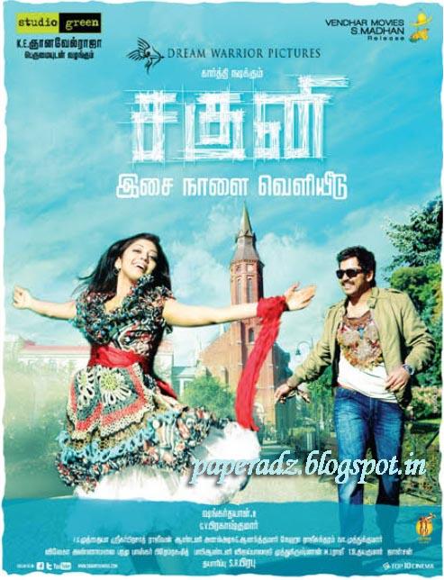 Saguni Movie Download Tamil, 10 Jul - 14 sec Saguni Torrent Download...