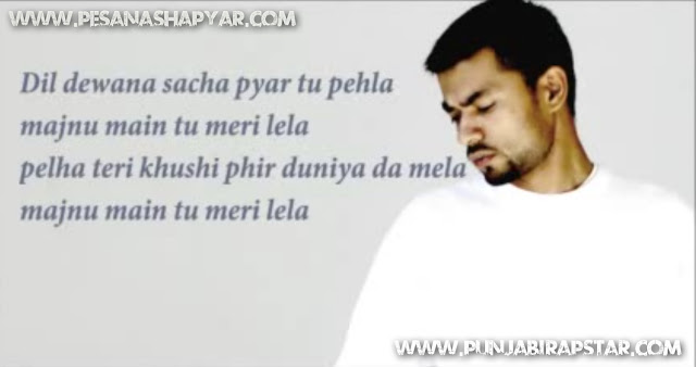 Bohemia - Lela [Lyrics] Thousand Thoughts 2012 download free