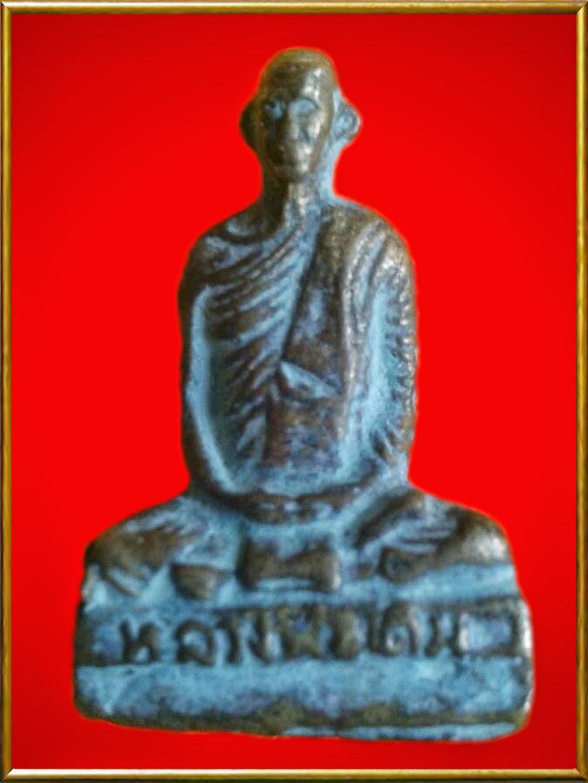 http://tubtimthong-amulet.blogspot.com/2014/09/blog-post_91.html