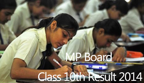 MP Board 10th Result 2014