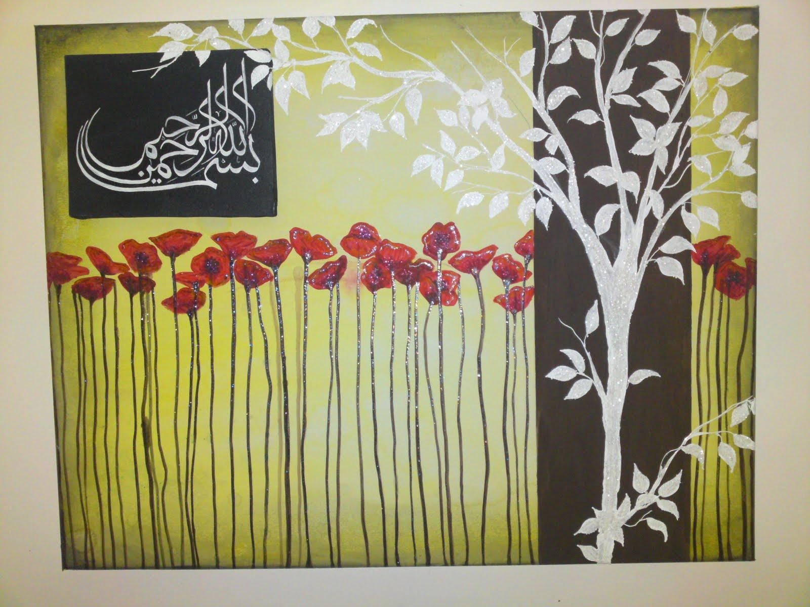 Modern Islamic Art: 2 Piece Set: Flower & Tree Contemporary Islamic Art