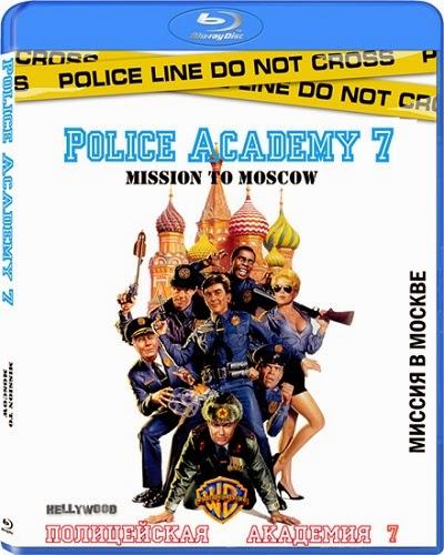 Loucademia de Polícia 7-Missão Moscow Dublado