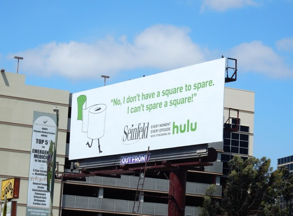 Seinfeld Hulu toilet roll billboard