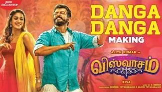 Danga Danga Making Video   Viswasam Songs   Ajith Kumar, Nayanthara   D.Imman   Siva