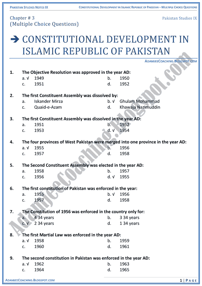 constitutional-development-in-islamic-republic-of-pakistan-mcqs-pakistan-studies-ix
