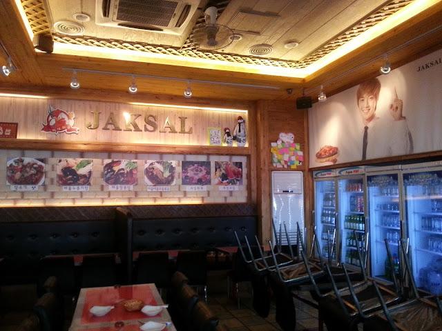 مطعم جاكسال