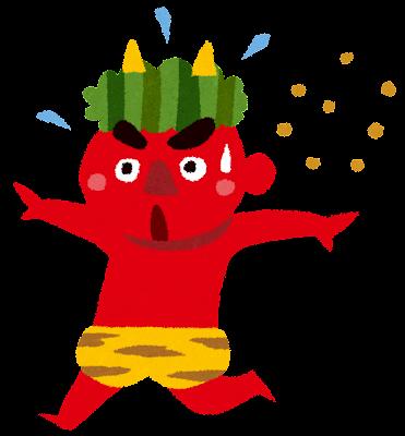 赤鬼のイラスト「節分の豆まき」