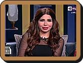 -- برنامج أنا و الناس مع أميرة بدر حلقة يوم الأحد 23-10-2016