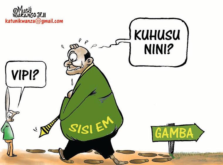 Kimbembe cha Kujivua Gamba