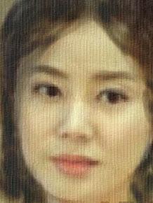 Han Nun-geum