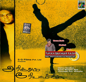 Arinthum Ariyaamalum Movie Album/CD Cover