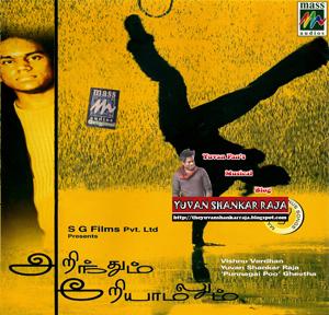 Arinthum Ariyaamalum - CD / Album Cover