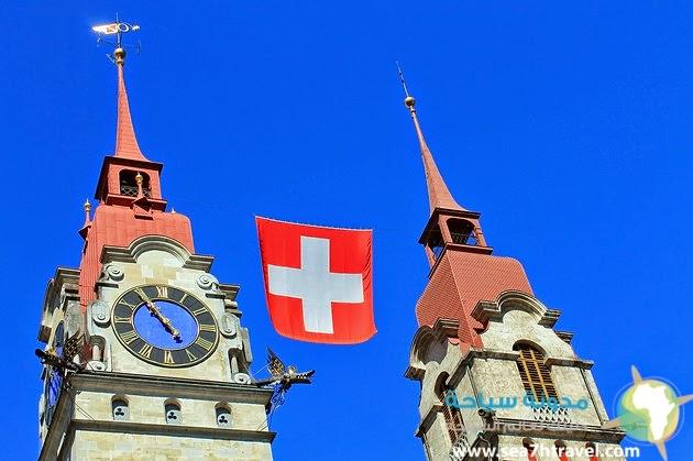 أفضل مناطق الجذب فينترتور Winterthur