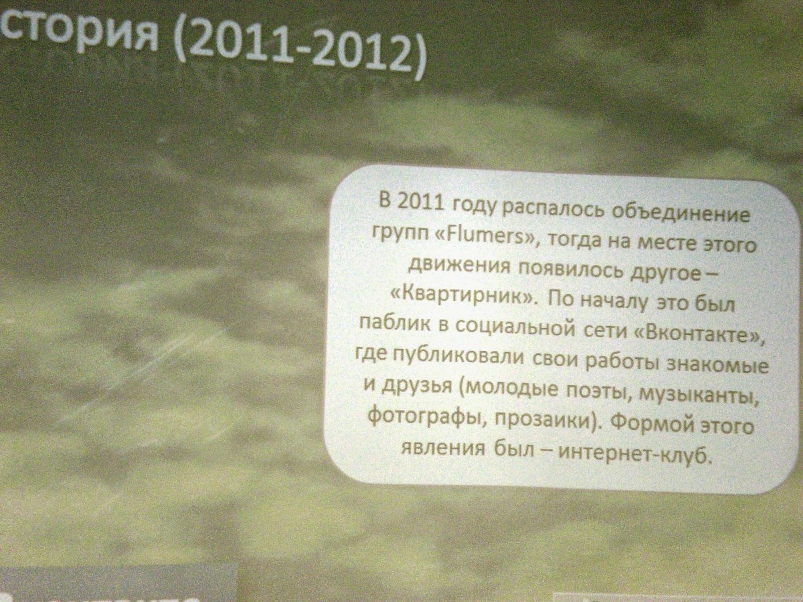 картинки в контакте про любовь - Всё про любовь ВКонтакте