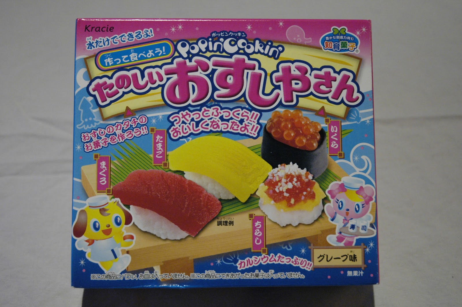 popin cookin english instructions hamburger
