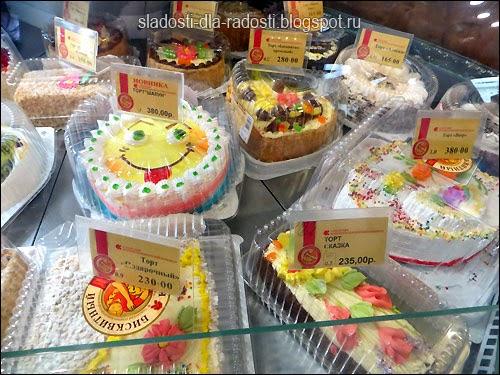 Фото детских тортов бкк донецк